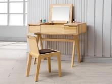 [全新] 羅本北歐實木3.3尺掀鏡台-含椅鏡台/化妝桌全新