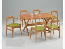 [全新] 柚木色高登餐桌**不含椅子餐桌全新