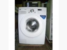[8成新] LG10公斤洗脫烘滾筒兩年保固洗衣機有輕微破損