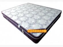 [全新] 紫羅蘭三線竹炭泡棉獨立筒5尺床墊雙人床墊全新