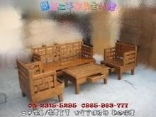 [全新] 樂居二手*TK0071 全新柚木木製沙發全新