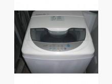 [8成新] 翁小姐~LG洗王洗衣機超漂亮..洗衣機有輕微破損