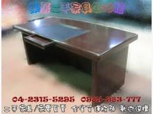 [8成新] 樂居二手家具*C1002 胡桃辦公桌有輕微破損