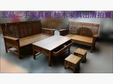 [全新] TK-A030 全新實木柚木組木製沙發全新