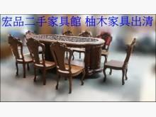[全新] P130*柚木歐式雕刻餐桌椅組餐桌椅組全新