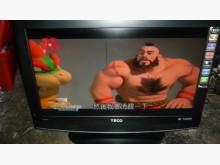 [9成新] 日昇家電~東元42型液晶電視電視無破損有使用痕跡
