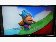 [9成新] 日昇~SONY46型液晶電視電視無破損有使用痕跡