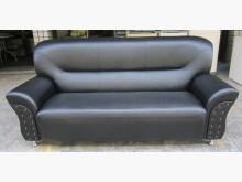 [全新] 三合搬家物流(精品三人皮沙發)雙人沙發全新