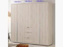 [全新] 愛莎2.6尺雙吊衣櫥衣櫃/衣櫥全新
