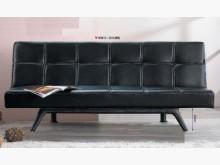 [全新] 巴克黑皮沙發床沙發床全新