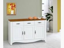 [全新] 鄉村柚木白4尺餐櫃下座$9600碗盤櫥櫃全新