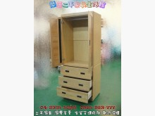 [全新] 樂居二手*LG0010 全新檜木衣櫃/衣櫥全新
