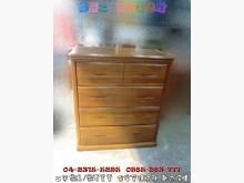 [8成新] 樂居二手家具*B7002 庫存樟五斗櫃有輕微破損