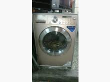 [9成新] LG滾筒洗衣機12KG 保固三年洗衣機無破損有使用痕跡