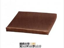[全新] 咖啡色編織皮坐墊 滿10片免運費木製沙發全新