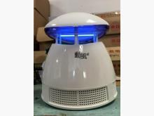 [95成新] 勳風光觸媒滅蚊燈其它電器近乎全新