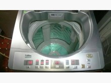 [9成新] 風乾功能16公斤洗衣機洗衣機無破損有使用痕跡