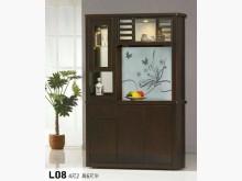 [全新] 蝴蝶4.2尺胡桃隔間櫃 桃園免運其它櫥櫃全新