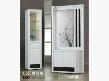 [全新] 雙塔4.5尺白色隔間櫃 桃園免運其它櫥櫃全新
