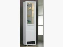 [全新] 雙塔1.5尺白色雙面櫃 桃園免運其它櫥櫃全新