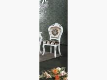 [全新] 512型餐椅(描銀)特價4900餐椅全新