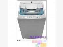 [9成新] 東芝洗衣機7公斤(已拆洗內筒)洗衣機無破損有使用痕跡