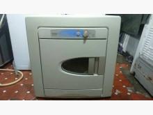[95成新] 東元5公斤小型烘乾機*特價乾衣機近乎全新