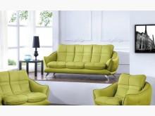 [全新] 布魯克哇沙米皮三人沙發19000雙人沙發全新