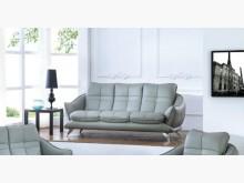[全新] 布魯克灰皮三人沙發拆價19000雙人沙發全新