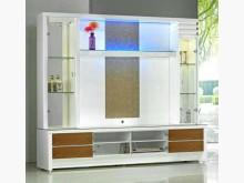 [全新] 威尼斯7尺白色酒櫥 桃園區免運費高低櫃全新