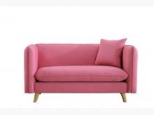 [全新] 莉莉娜粉紅布雙人沙發特價7900雙人沙發全新