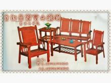 [全新] BN-HJD*全新百葉柚木色組椅木製沙發全新