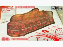 [全新] BN-CJD*全新黑玫瑰貴妃椅雙人沙發全新