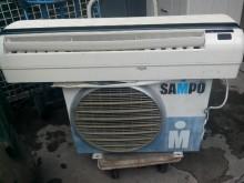 [9成新] 聲寶分離式5坪冷氣標準安裝分離式冷氣無破損有使用痕跡