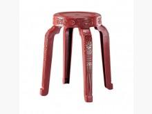 [全新] 正南亞塑鋼萬年凳 滿10張免運費餐椅全新