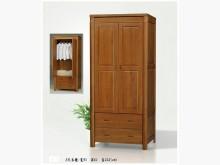 [全新] 奧本3尺樟木全實木衣櫃衣櫃/衣櫥全新