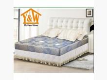 [全新] 藍緹花護背冬夏兩用彈簧床3.5尺單人床墊全新