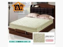 [全新] 天然乳膠緹花四線3.5尺特獨立筒單人床墊全新