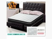 [全新] 竹炭緹花透氣三線3.5尺獨立筒單人床墊全新