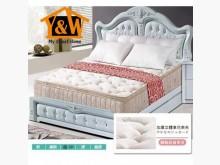 [全新] 正三線加厚束縛式3.5尺獨立筒單人床墊全新