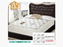 [全新] 五星級加厚緹花舒柔三線3.5尺單人床墊全新