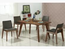 葛麗絲4.3尺胡桃餐桌$6900餐桌全新