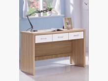 [全新] 傢具小達人~喬迪4尺書桌書桌/椅全新