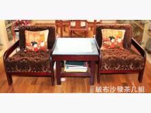 [9成新] 1+1絨布沙發配茶几附玻璃多件沙發組無破損有使用痕跡
