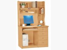[全新] 3呎電腦書桌全組特價$4900電腦桌/椅全新