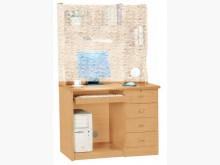 [全新] 3呎電腦書桌下座特價$3000電腦桌/椅全新