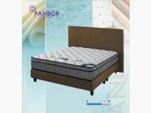 [全新] 雪精靈蜂巢式獨立筒3尺5單人床單人床墊全新