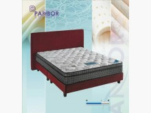 [全新] 睡好眠乳膠3尺5單人床單人床墊全新