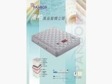 [全新] 高品質獨立筒五尺雙人床雙人床墊全新