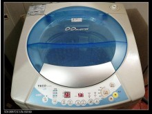 [8成新] 東元14公斤 變頻洗衣機、省電洗衣機有輕微破損